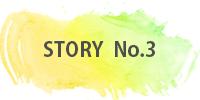 STORY No.3
