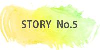 STORY No.5