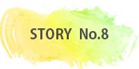 STORY No.8