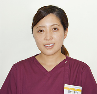 歯科衛生士 田和 千佳(たわちか)の写真